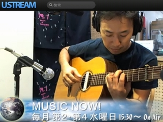 120912ustream.jpg